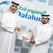 Qatalum Announces One-Year Agreement to Support Qatar Foundation for Elderly People (IHSAN)