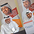 Qatalum attends Sponsorship and Internship Career Forum