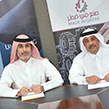 "Qatalum signs as Silver Sponsor of ""Made in Qatar"" exhibition"