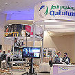 Qatalum participates in Tenth International Aluminum Extrusion Technology Seminar and Exposition Miami. USA