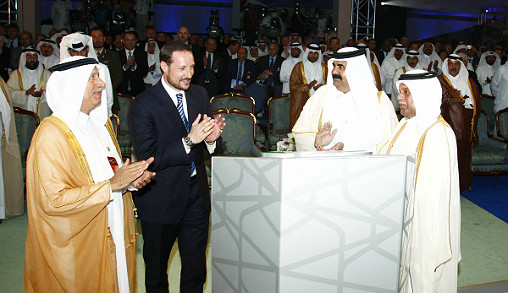 Qatalum - Media - News - Qatalum inaugurates Qatar's first