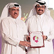 Qatalum receives 'Support and Liaison with the Education Sector' certificate