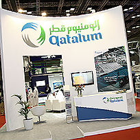 Qatalum Taking Part in World Chambers Congress