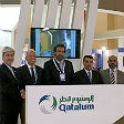 Qatalum uses ALUEXPO 2013 to continue push into Europe