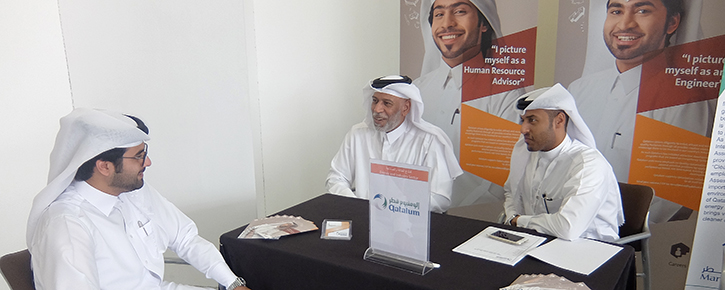 https://www.qatalum.com/arabic/Careers/Qatarisation/PublishingImages/Pages/Qatalum%20attends%20Sponsorship%20and%20Internship%20Career%20Forum/725-DSCF0026.JPG